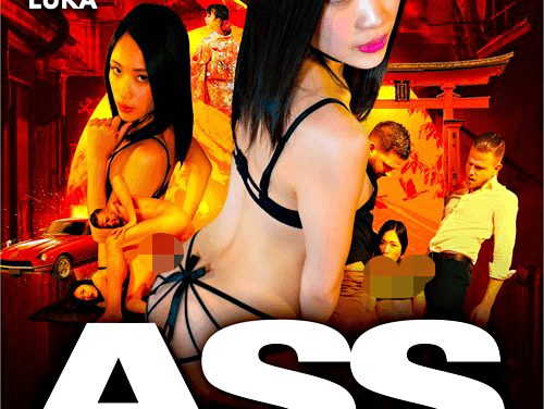 Ass 117: Operation Japan – Jacquie et Michele Elite