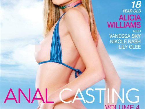 Anal Casting Vol. 4 – Hard X