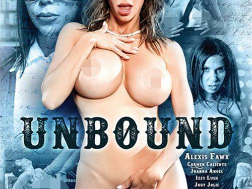 Unbound – Digital Playground